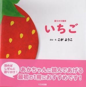 こがようこ さく 出版社 大日本図書 出版日 2017年4月 価格 1000円+税